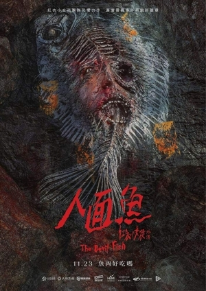 The Tag Along Devil Fish (2018) [Chinese]